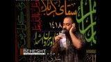 مداحی جدید حاج عبدالرضا هلالی