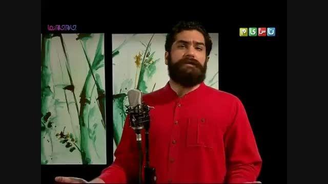 آهنگ ترانه ناردونه_علی زندوکیلی+فیلم کلیپ گلچین صفاسا