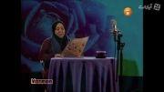 متن خوانی مریم سعادت و اولین لبخند با صدای شهاب رمضان