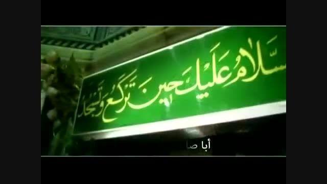 اباصالح التماس دعا، هر کجا رفتی یاد ما هم باش...