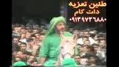 رجز خانی مرحوم رضا مشایخی در تعزیه امام حسین (ع) 1377 قودجان