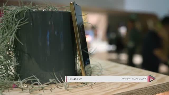 نگاه اولیه به گوشی Xperia Z5 Premium