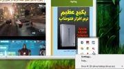 آموزش دانلود یا تماشا کردن از سایت یوتیوب بدون فیلتر