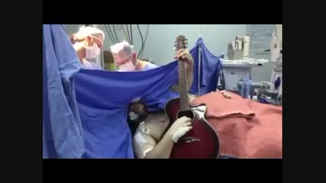 گیتار زدن بیمار هنگام جراحی مغز + فیلم