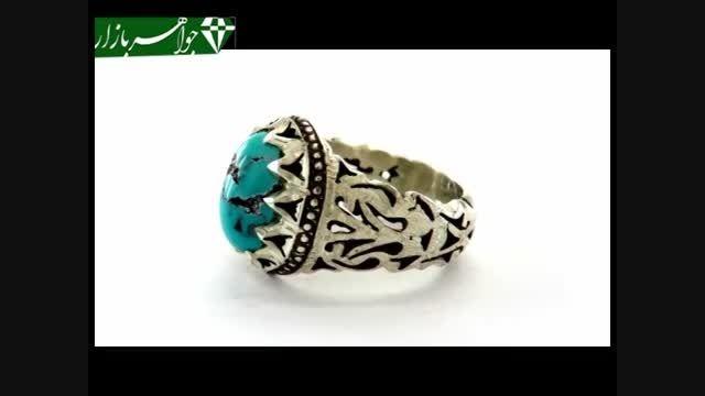 انگشتر فیروزه نیشابوری دست ساز مردانه-کد 6257