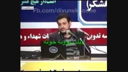 دکتر علی اکبر رائفی پور _ اسیب مداحی