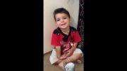نصیحت محمد عرفان دو ساله مشهدی : ای جوانها دنبال دود نروید