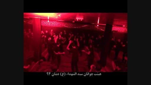 سینه زنی در شب عاشورایی حسینی دینان 94