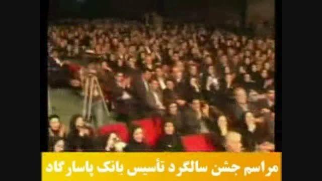 جوک و شومنی های باحال و دیدنی حسن ریوندی در پاسارگاد