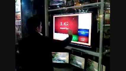 ویترین لمسی در بازار کامپیوتر ایران