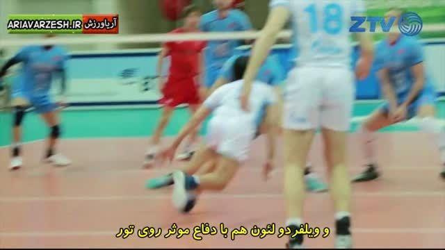 زنیت کازان - فاکل با زیرنویس فارسی آریاورزش