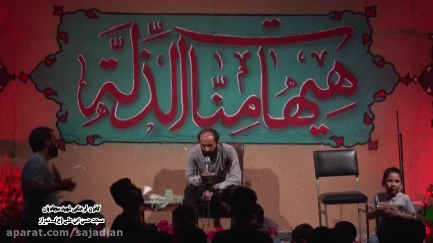 یادواره چهل شهید محله شیشه گری-عباس طهماسب پور شور 3