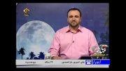تلاوت علی امیری یار احمدی (19 ساله) در برنامه اسرا _ 14-12-9