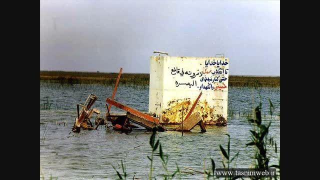 مداحی برای شهدا مداح علی اصغر بهمنی مرودشت