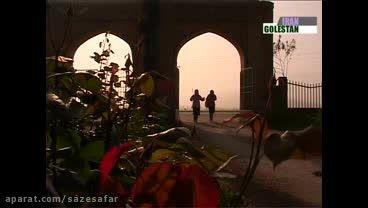 امامزاده روشن (( استان گلستان ))