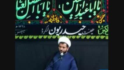 مرحوم حاج شیخ نصرت الله فخری