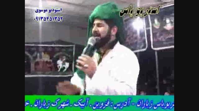 تعزیه امام حسین محسن گیوه کش 93 جمکران - بسیار عااااالی