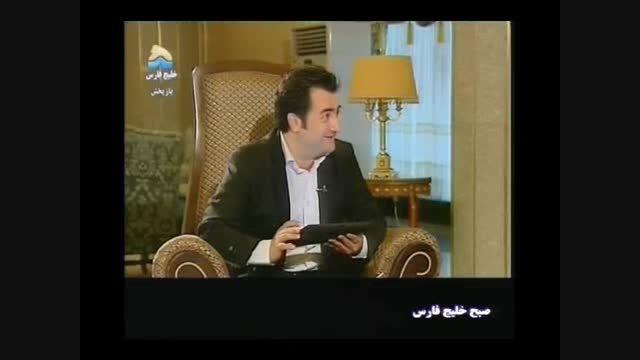 برنامه صبح خلیج فارس نوروز 91(پارت7)