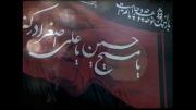 مراسم قیلی شیر خوارگان حسینی HD