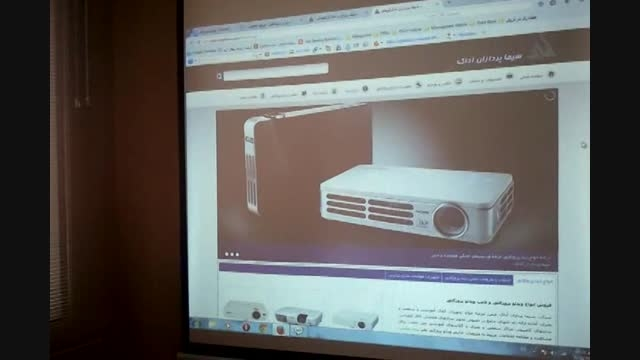 ویدئو پروژکتور پاناسونیک مدل LB360