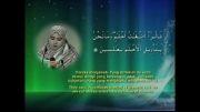 سمیه خانم در فینال مسابقات بین المللی مالزی ( مصر)