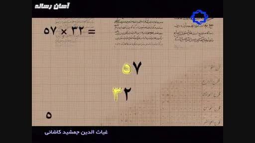 برتری ریاضیات اسلامی(در ایران) بر ریاضیات هندی