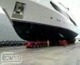 حمل کشتی غول اسا