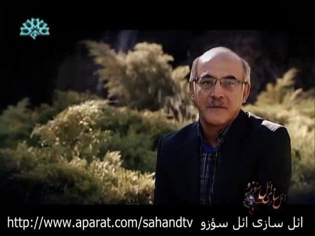 برنامه تصنیف و آواز خوانی آذربایجان ائل سازی ائل سؤزو 5