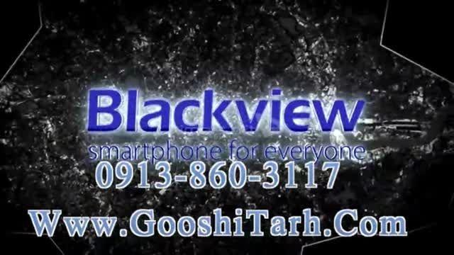 گوشی 4 هسته ای و 5.5 اینچی black view heatwave