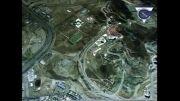 منطقه ویژه شهری زکریا