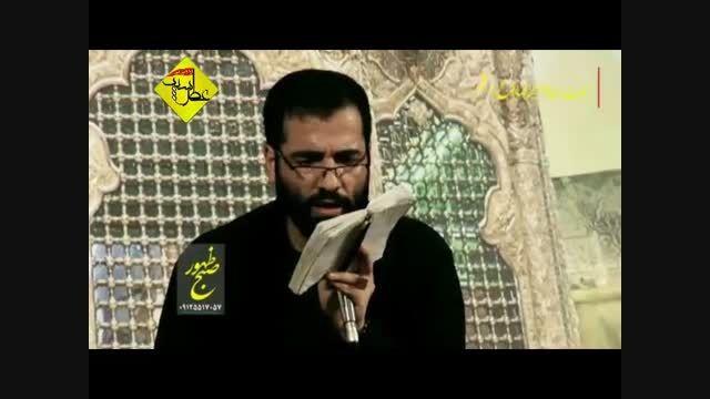 شب اول محرم 94 حاج حسین سیب سرخی   واحد سنگین