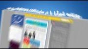 شهرآرا ( روزنامه مردم مشهد )