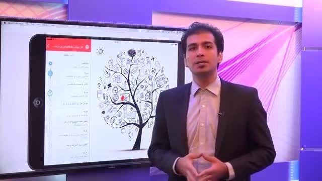 معرفی اپلیکیشن کمان آکادمی