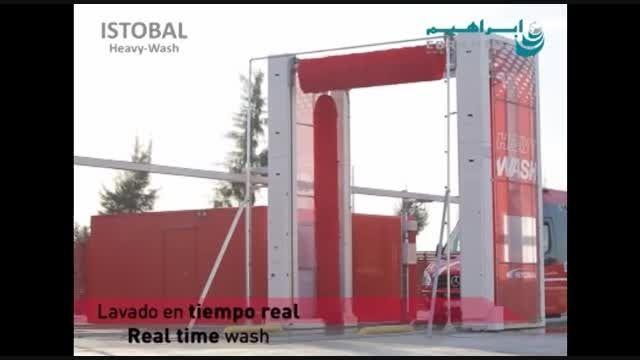 سریعترین روش شستشوی ماشین های شاسی بلند