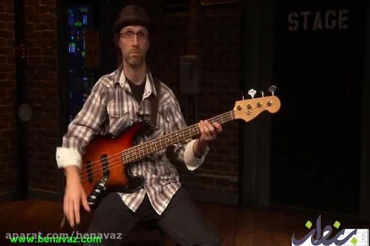 هال لئونارد/ آموزش گیتار باس/ فروشگاه بنواز