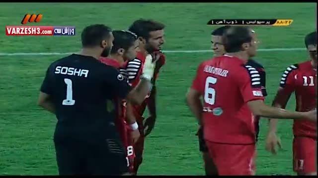 گل حسن زاده؛ پرسپولیس تهران-ذوب آهن اصفهان