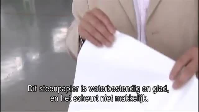 آشنایی با تولید کاغذ از سنگ آهک