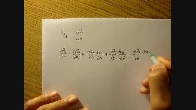 مکانیک سیالات - 06 - شتاب و معادله خط جریان