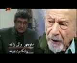 آخرین مصاحبه با علی کسمایی پدر دوبله ایران
