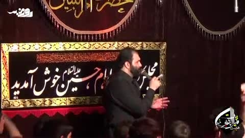 حاج مهدی اکبری-شب چهارم صادقیه94-شور یارم یارم از...