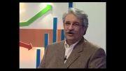 مفهوم سهام و شرکت های سهامی - الف ب بورس - قسمت - 33