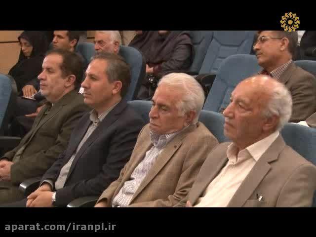 نشست کتاب خوان ـ استان فارس