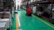 دستگاه اسکرابر Go - کفشور و زمینشور برقی قرمز رنگ
