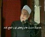 محکوم کردن تخریب قبور اهل بیت توسط شیخ علی جمعه مفتی مصر