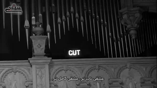 مرحوم (1965) – سکانس دوم
