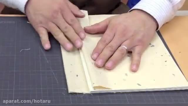 دفتر به سبک ژاپنی 1