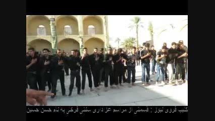 فروی نیوز:مراسم عزاداری سنتی شهر فرخی حسن حسین