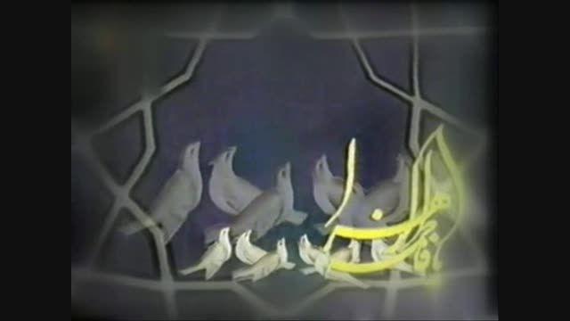 مدح حضرت زهرا(س) شعر خوانی شاعر اهل بیت حسن خزائی