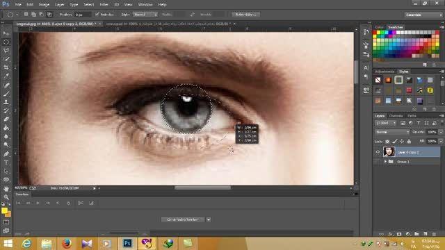 کلیپ آموزش ایجاد افکت زیبا رو چشم ها در فتوشاپ