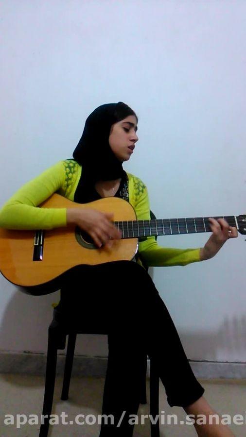 گیتار زدن آذین(آهنگ منو ببخش)
